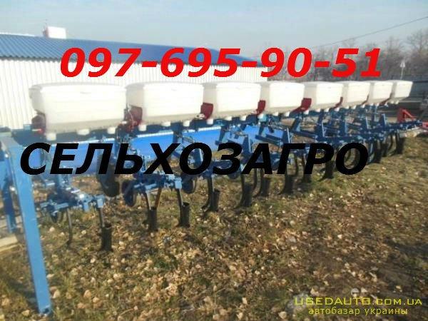 Продажа Культиватор междурядный КРН-5.6 КРНВ-5.6 , Сельскохозяйственный трактор, фото #1