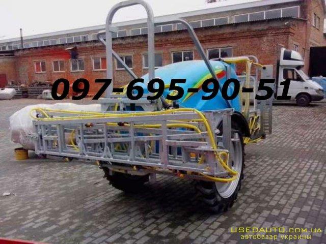 Продажа Польский опрыскиватель прицепной МАКСУС 2000 , Сельскохозяйственный трактор, фото #1