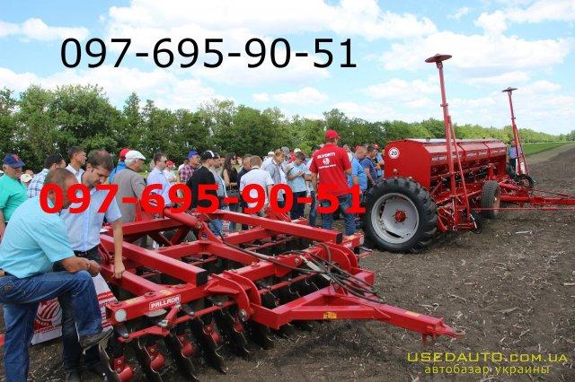 Продажа Прицепная борона Паллада 3200, 3 Паллада 3200 , Сельскохозяйственный трактор, фото #1