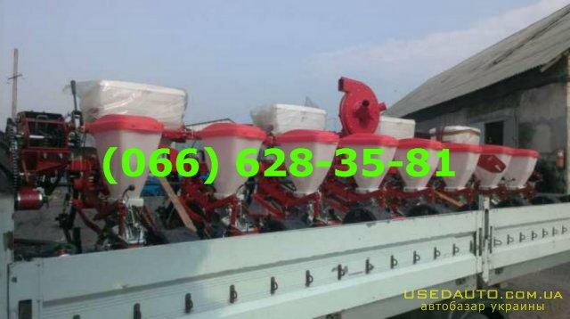 Продажа Сеялка СУПН8 или СУ-8 как УПС-8   , Сеялка сельскохозяйственная, фото #1
