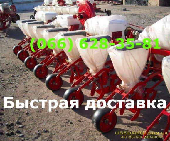 Продажа Сеялка СУПН-6 Универсальная СУПН  , Сеялка сельскохозяйственная, фото #1