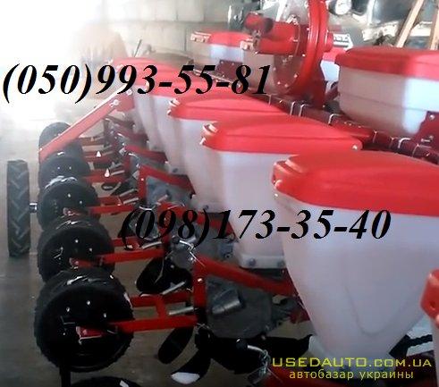 Продажа Сеялка УПС 8 универсальная  , Сельскохозяйственный трактор, фото #1