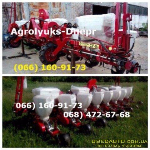 Продажа Сеялка УПС-8(СУ-8,Супн),Сеялки н  , Сельскохозяйственный трактор, фото #1