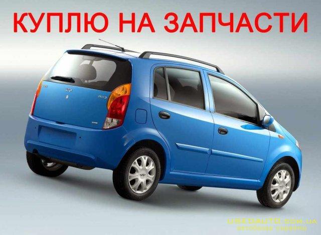 Продажа CHERY Kimo (ЧЕРИ), Хэтчбек, фото #1