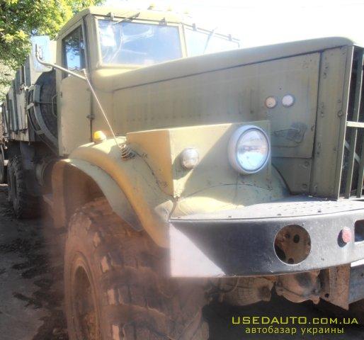 Продажа КРАЗ 255Б , Бортовой грузовик, фото #1