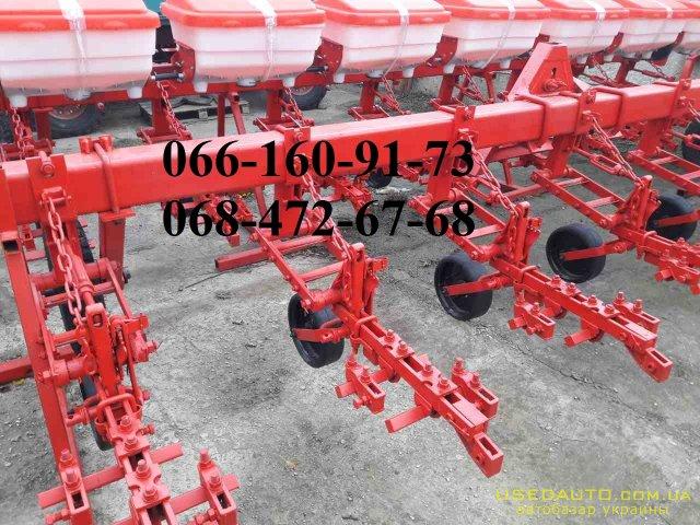 Продажа Крн 5.6, 4.2 (205) усиленный для  , Сельскохозяйственный трактор, фото #1