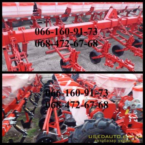 Продажа Купите УПС-8 сеялка и культивато  , Сельскохозяйственный трактор, фото #1