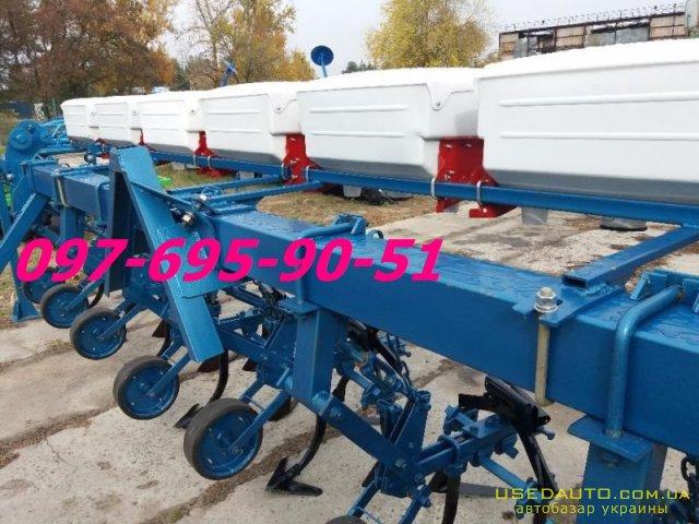 Продажа МАКСИМАЛЬНАЯ комплектация культи КРН-5.6 , Сельскохозяйственный трактор, фото #1