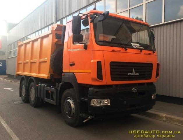 Продажа МАЗ 6501С5-524-000 , Самосвальный грузовик, фото #1