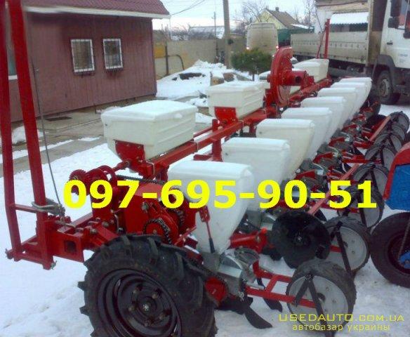 Продажа Настало время покупки новой сеял УПС-8 , Сельскохозяйственный трактор, фото #1