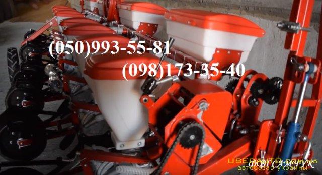 Продажа Нова сеялка УПС-8 универсальная,  , Сельскохозяйственный трактор, фото #1