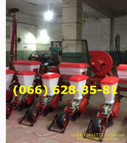 Продажа НОВИНКА сегодня УПС 8 Веста Гибр  , Сельскохозяйственный трактор, фото #1