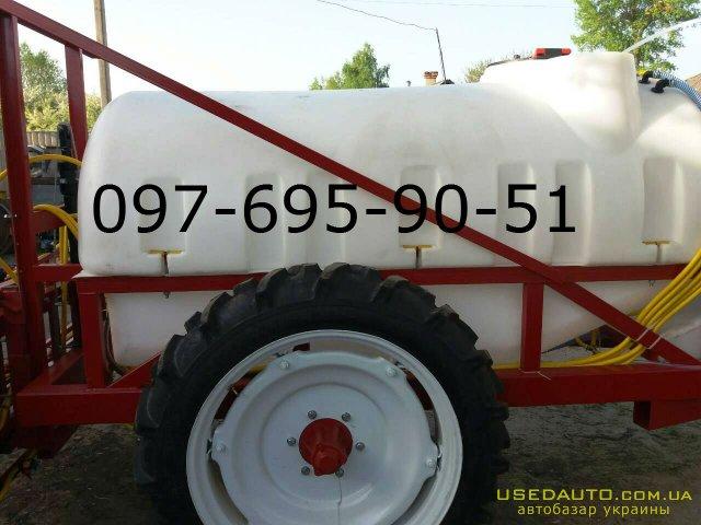 Продажа Прицепной опрыскиватель ОП-2000 ОП-2500 , Сельскохозяйственный трактор, фото #1