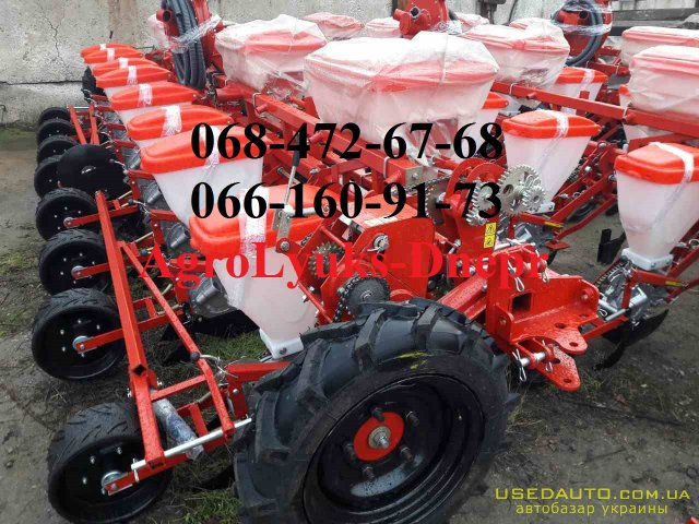 Продажа Продажа сеялок Упс -8, нового ти  , Сельскохозяйственный трактор, фото #1