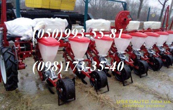 Продажа Сеялка аналог Веста УПС-8 точног  , Сельскохозяйственный трактор, фото #1