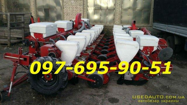 Продажа Сеялка точного высева  СУПН-8 УПС-8 , Сельскохозяйственный трактор, фото #1