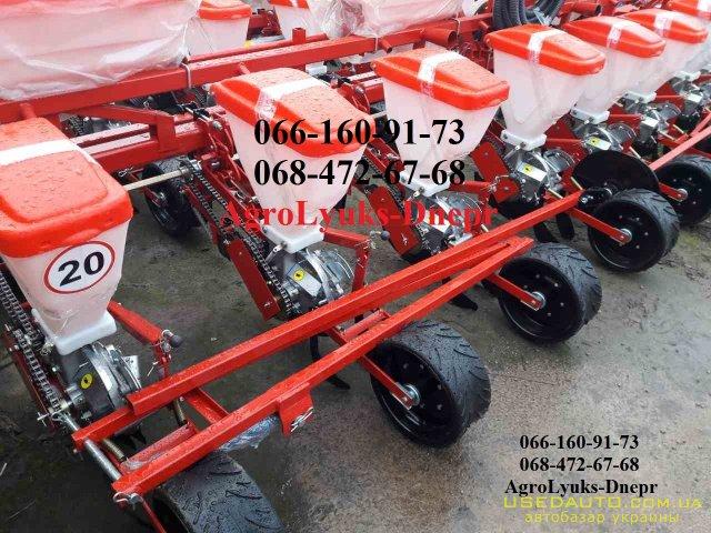 Продажа Сеялка точного высева УПС- 8   , Сельскохозяйственный трактор, фото #1