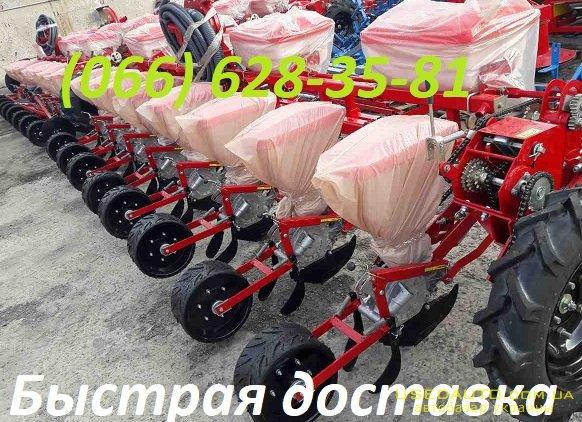 Продажа Сеялка УПС 8 или Су 8 модернизир  , Сельскохозяйственный трактор, фото #1