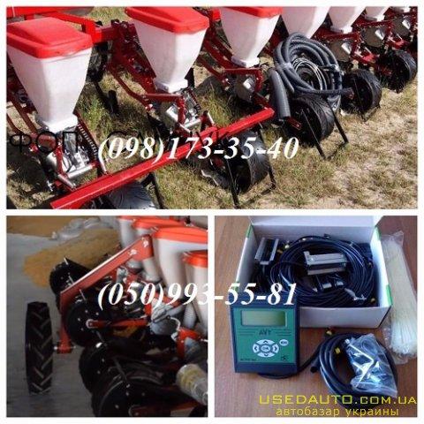 Продажа Сеялка УПС-8 с контролем высева   , Сельскохозяйственный трактор, фото #1