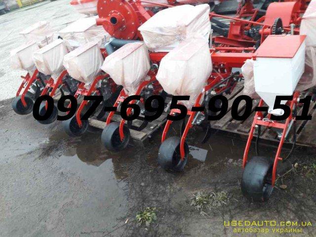 Продажа Сеялки только с завода  СУПН-6, СУПН-8 , Сельскохозяйственный трактор, фото #1