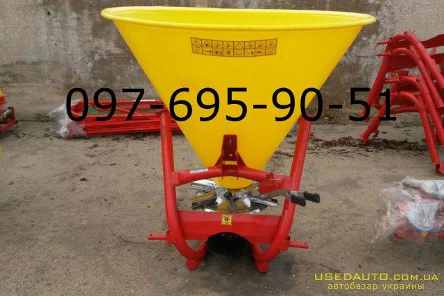 Продажа Цетробежный разбрасыватель МВУ-5 МВУ-0.5 РУМ-0.5 , Сельскохозяйственный трактор, фото #1