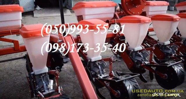 Продажа УПС-8 лучшая сеялка украинского   , Сельскохозяйственный трактор, фото #1