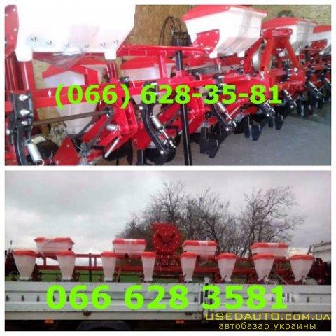 Продажа УПС-8 сеялка пропашная с порошко  , Сельскохозяйственный трактор, фото #1