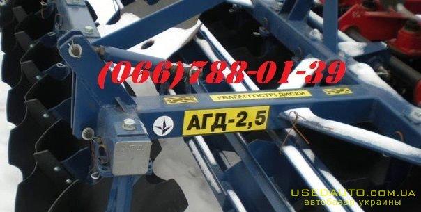 Продажа АГД-2,5 борона дисковая навесная  , Сельскохозяйственный трактор, фото #1
