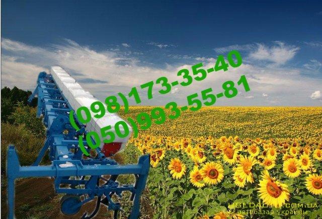 Продажа Культиватор (мотыга) КРН/КРНВ 4,  , Сельскохозяйственный трактор, фото #1