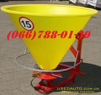 Продажа МВУ-0,5-разбрасыватель минеральн  , Сельскохозяйственный трактор, фото #1