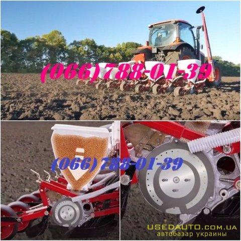Продажа Новая сеялка СУПН-8м модернизиро  , Сельскохозяйственный трактор, фото #1