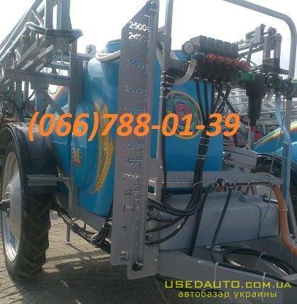Продажа Опрыскиватель Максус 2500, прице  , Сельскохозяйственный трактор, фото #1