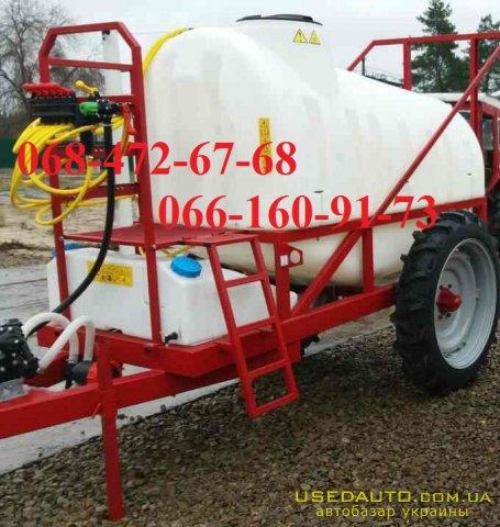 Продажа Прицепной Польский опраскиватель  , Сельскохозяйственный трактор, фото #1