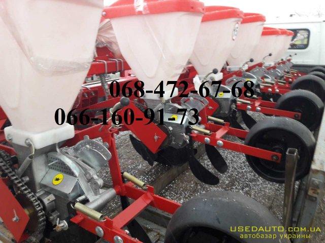 Продажа Сеялка гибрид Су 8 ,по приемлемо  , Сельскохозяйственный трактор, фото #1