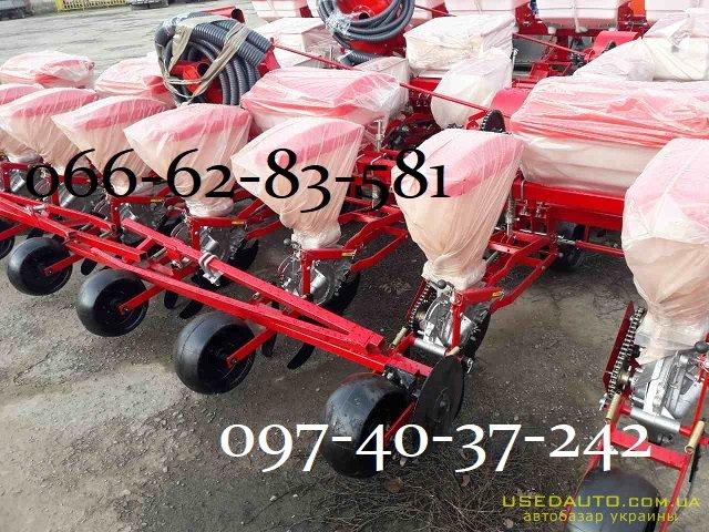 Продажа Сеялка пропашная СУПН-8 / Су-8 (  , Сельскохозяйственный трактор, фото #1
