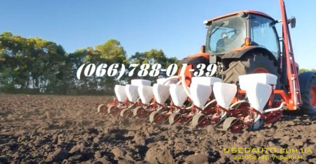 Продажа Сеялка СУ-8 (СУПН-8 модернизиров  , Сельскохозяйственный трактор, фото #1