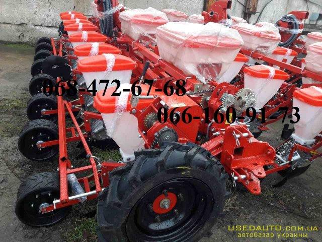 Продажа Сеялка Упс-8 Универсальная пневм  , Сельскохозяйственный трактор, фото #1