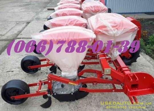 Продажа СУ-8 сеялка для посева пропашных  , Сельскохозяйственный трактор, фото #1
