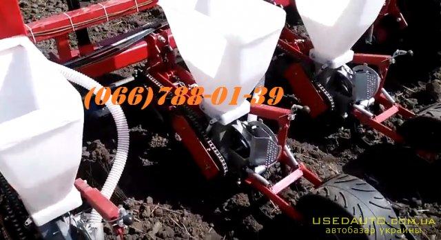 Продажа УПС-8 пневматическая сеялка каче  , Сельскохозяйственный трактор, фото #1
