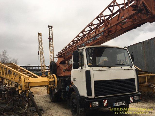 Продажа КС 45719-5А Клинцы 20 тонн , Автокран, фото #1