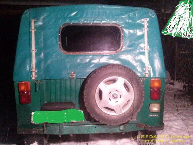 Продажа ЛУАЗ 969 , Внедорожник, фото #1
