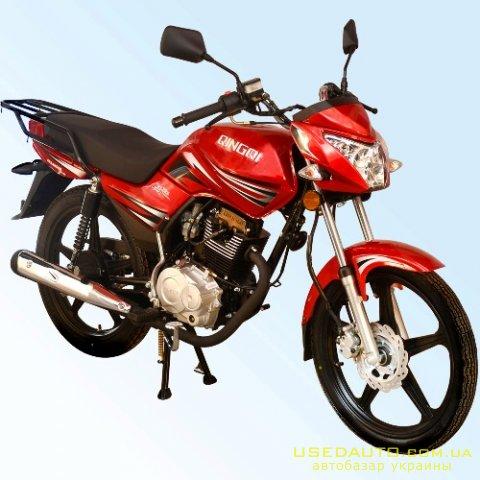 Продажа QINGQI Stranger 150 , Дорожный мотоцикл, фото #1