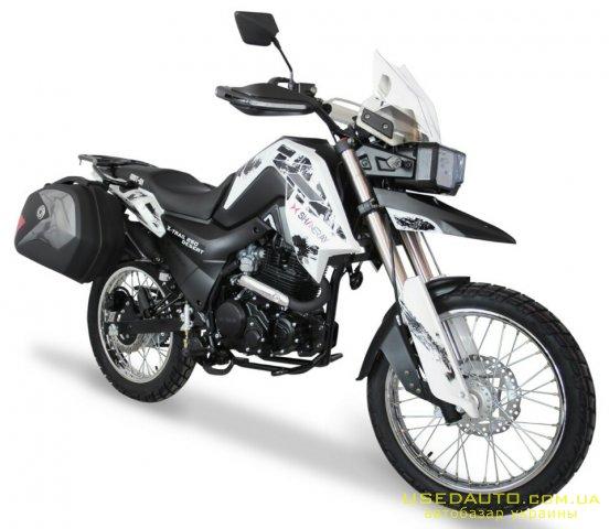 Продажа SHINERAY X-Trail 250 , Эндуро, фото #1
