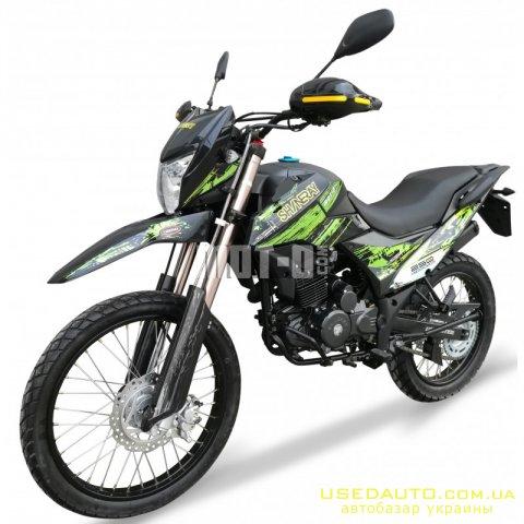 Продажа SHINERAY XY250GY-6C Special Editi , Кроссовй мотоцикл, фото #1