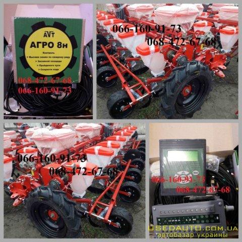 Продажа Упс-8 + Агро 8н ,Нива-12м систем  , Сельскохозяйственный трактор, фото #1
