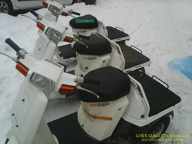 Продажа  HONDA  Honda Gyro-UP , Скутер, фото #1