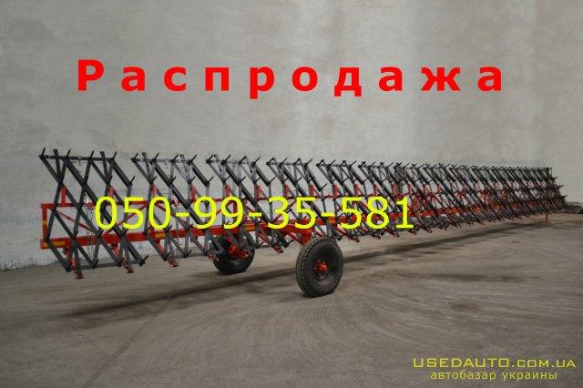 Продажа АКЦИЯ - РАСПРОДАЖА Сцепка Зубовы  , Сельскохозяйственный трактор, фото #1