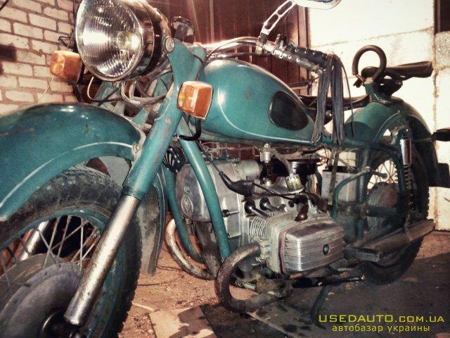 Продажа Днепр МТ-9 , Дорожный мотоцикл, фото #1
