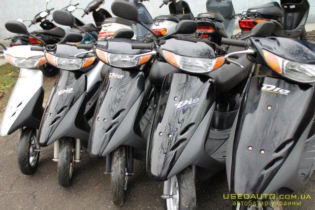 Продажа HONDA DIO AF 34 (ХОНДА), Скутер, фото #1