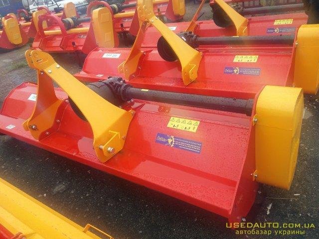 Продажа Измельчитель  ПРР-280  , Сельскохозяйственный трактор, фото #1